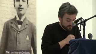 DR DIMITRIS PAPANIKOLAOU - Presentation at the Nikos Kazantzakis Symposium in London 2013