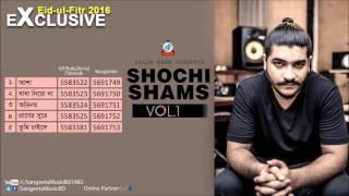 Shochi Shams Vol 1 by Shochi Shams - Audio Album - Sangeeta Eid Exclusive