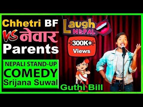 Hamro Kabir Singh Part 1, Protest Zone | Nepali Stand-up Comedy | Srijana Suwal | Laugh Nepal
