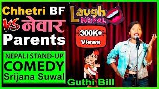 Chhetri Boyfriend vs Newar Parents | Nepali Stand-up Comedy | Srijana Suwal | Laugh Nepal