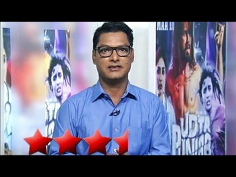 Movie review: Udta Punjab