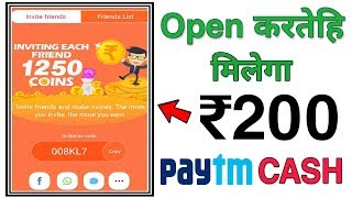 RozDhan App ! ₹25+25 FREE PayTM Cash Earning New App + ₹5 Par Refer and Earn Unlimited Paytm