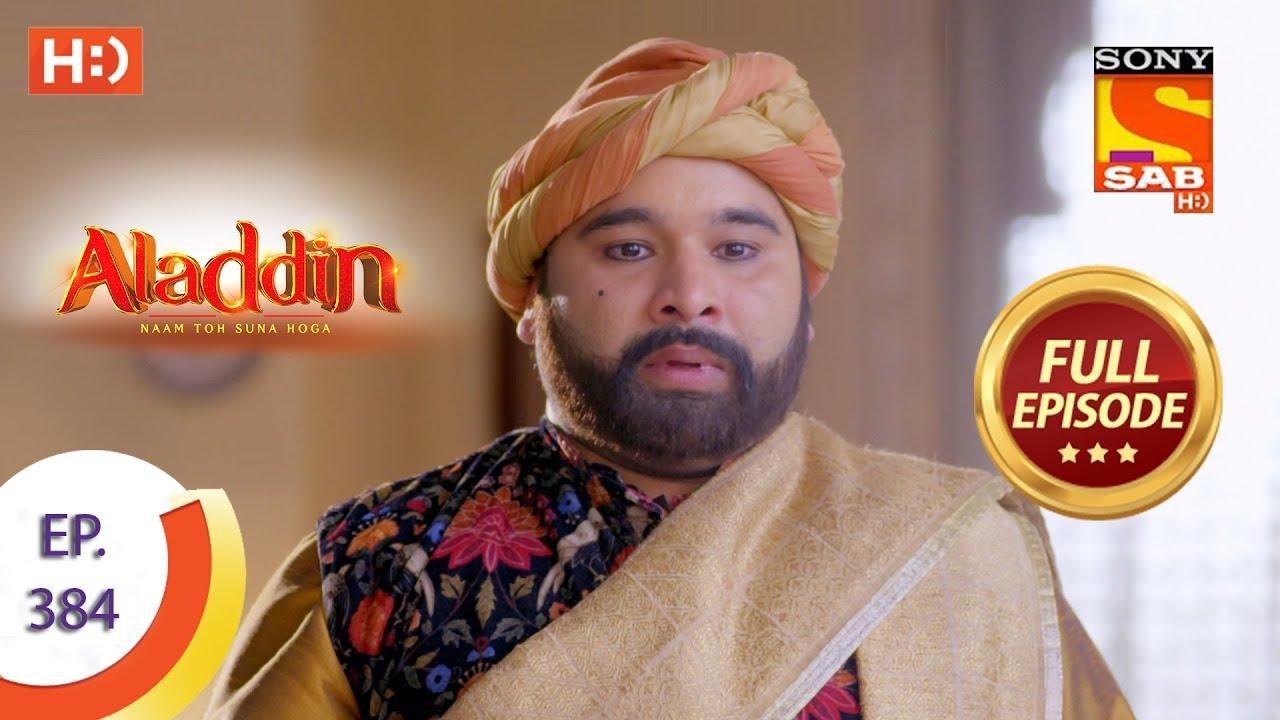 Download Aladdin - Ep 384 - Full Episode - 4th February 2020
