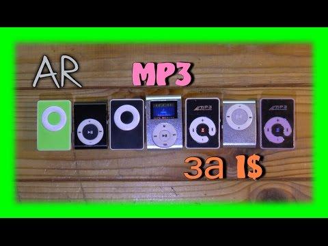 MP3-плееры за 1$ с AliExpress ( обзор, разбор и тестирование ).