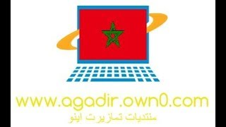 أغنام المغرب سلالة تمحضيت