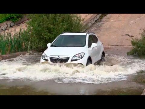 Opel Mokka 4x4 - Мини Кайен на золотых дисках!