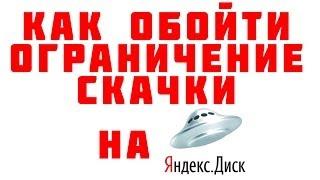 БЕСПАЛИВНЫЙ ЧИТ ДЛЯ CSS V34 AIM+WH+BH (Яндекс диск)
