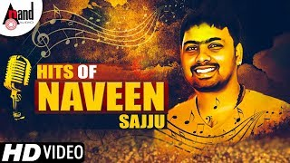 Hits of Naveen Sajju | Top Kannada Selected HD Video Songs 2018 | HD Video Songs