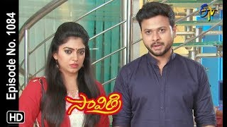 Savithri | 20th September 2018 | Full Episode No 1083 | ETV Telugu