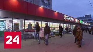 """В Гольянове в """"Пятерочке"""" охранники сильно избили покупателя"""