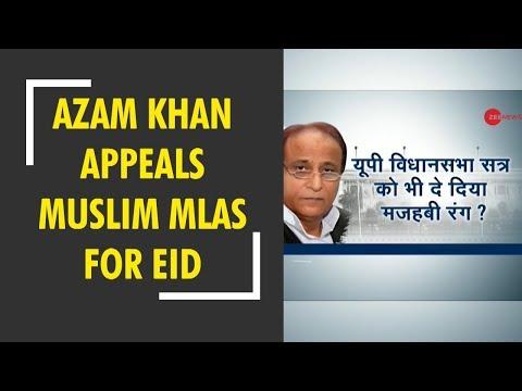 Deshhit: Azam Khan appeals Muslim MLAs to boycott Vidhansabha session for Eid