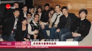 """《看看星闻》:""""总裁""""谢霆锋的创业12年  Kankan News【SMG新闻超清版】"""