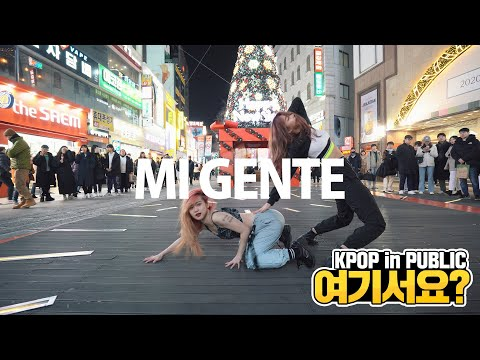[여기서요?] 화사 X 청하 HwaSa X ChungHa - 'Mi Gente' | 커버댄스 DANCE COVER @동성로