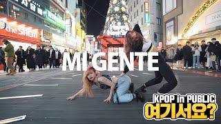 [HERE?] Hwasa X ChungHa - 'Mi Gente' | DANCE COVER @Dongseongno