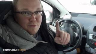 Большой тест-драйв (видеоверсия): Citroёn C1