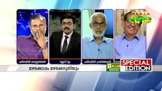Special Edition 17/05/16 Kerala Election 2016