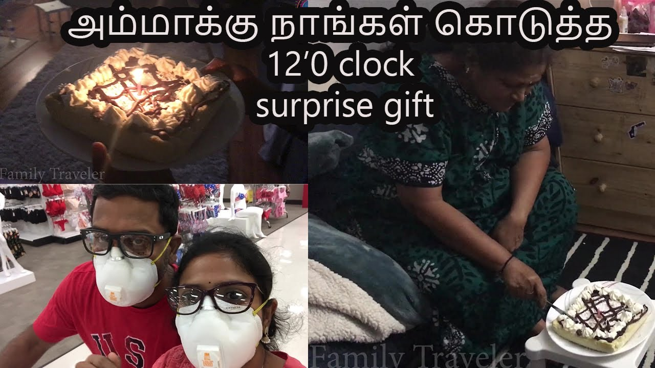 Quarantine midnight Birthday surpise to mom | Day in my life | FamilyTraveler VLOGS(2020) |USA Tamil