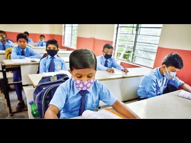 305 स्कूली बच्चों ने दी कोरोना को मात; सिरमौर में कोई भी स्कूली बच्चा संक्रमित नहीं....
