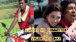Singles vs Committed on valentine's day|Valentines day Feb 14 special|Sangi Mangi Memes|