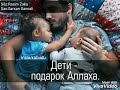 Serxan Genceli-Ovlad hesreti cox tesirli seir 2017 (Rasim Zekanin seiri)