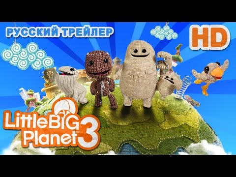 трейлер 2014 русский - LittleBigPlanet 3 (2014) Русский Трейлер с Gamescom 2014