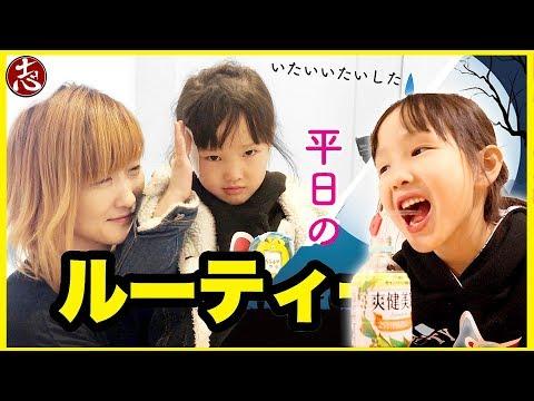【1日密着】平日保育園に行くモーニングルーティーンはこんな感じ!(水曜日)
