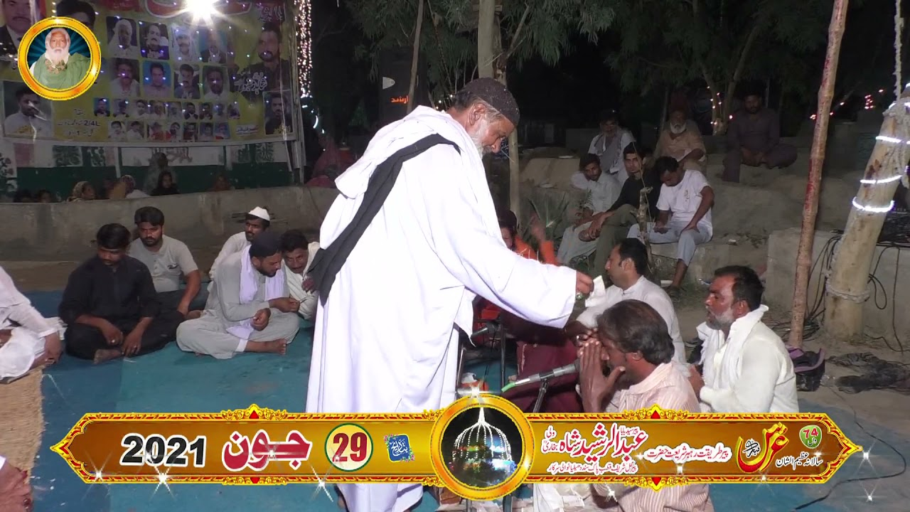 Manqbat Mola ALI as Qawwali 2021 Urss Mobarak Baba Bhalianwali Sarkar Okara 2021