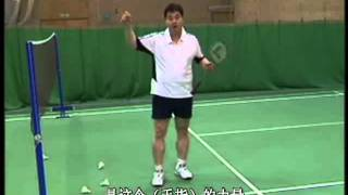 Badminton: Net Kill
