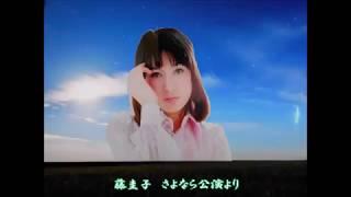 藤圭子さよなら公演より 映像は勝新太郎主演映画より抜粋しました。
