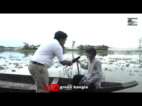 Sylheti Comedy Flood Report