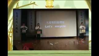 三年靜班 舞 台 短劇及 手語歌 慈濟歲末祝福表演 : 人人做環保 + Angry Birds