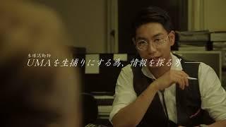 THE HYBRID 鵺の仔(プレビュー) 黒沢あすか 検索動画 21