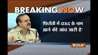 Iqbal Kaskar was held from his sister Haseena Parkar's house, says Thane Police