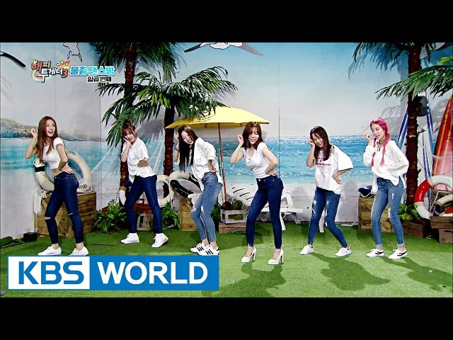 Water gun dance room for girl groups! [Happy Together/2016.08.18]