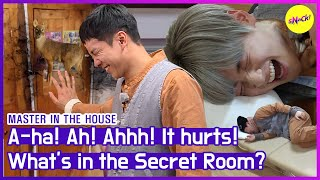 "[HOT CLIPS] [MASTER IN THE HOUSE ] ""It sounds weird!"" Screaming and crying like a newborn (ENG SUB)"