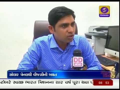 195.How the solar project is saving the electricity? | Rajkot | Ground Report Gujarati