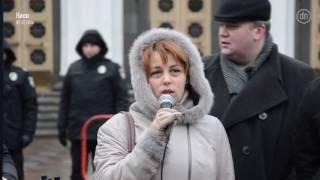 В Киеве переселенцы пикетируют Верховную Раду