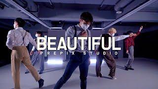 Wanna One (워너원) - Beautiful   ARM SEOK choreography