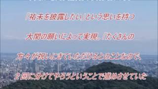 大相撲初場所で日本出身として10年ぶりに優勝を飾り、春場所(3月1...