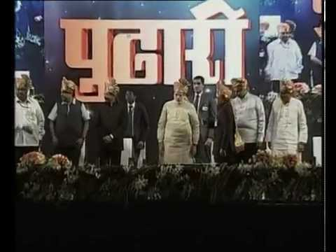 PM at the Platinum Jubilee celebrations of Marathi newspaper