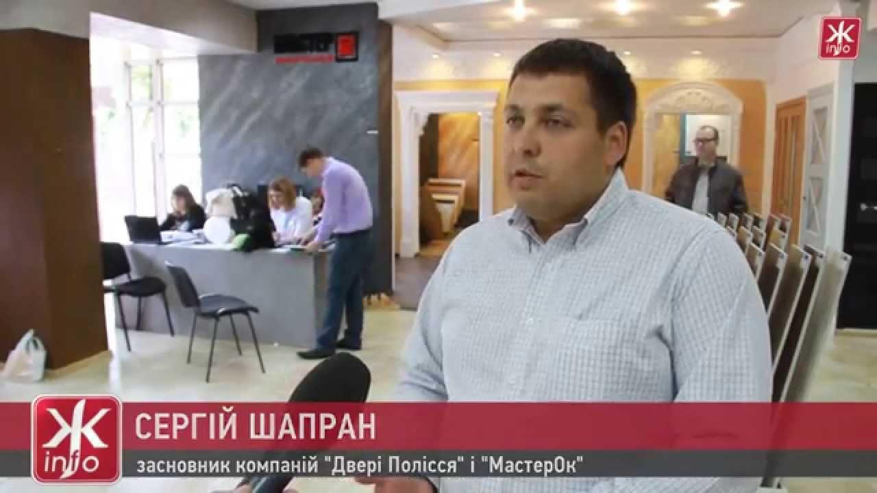 МДФ накладки в Одессе: изготовление, доставка - YouTube
