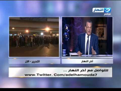 اخر النهار - عادل حمودة :  المشير طنطاوي كان يزور مبارك د...
