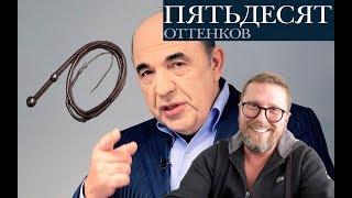 Донбасс, услышь это