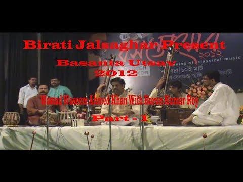 Wastad Waseem Ahmed Khan With Barun Kumar Roy Part 1