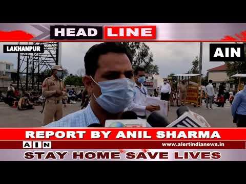 कोटा से आए 370 के करीब छात्रों को जम्मू कश्मीर के अलग अलग जिलों में भेजा गया