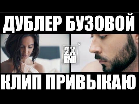порно ольги бузовы бесплатно фото