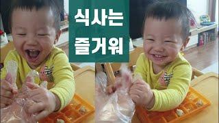 15개월 아기식사. 엘빈즈 이유식. 주먹밥 만들어서 스…