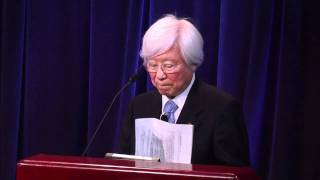 Japan Prize Ceremony for Ken Thompson