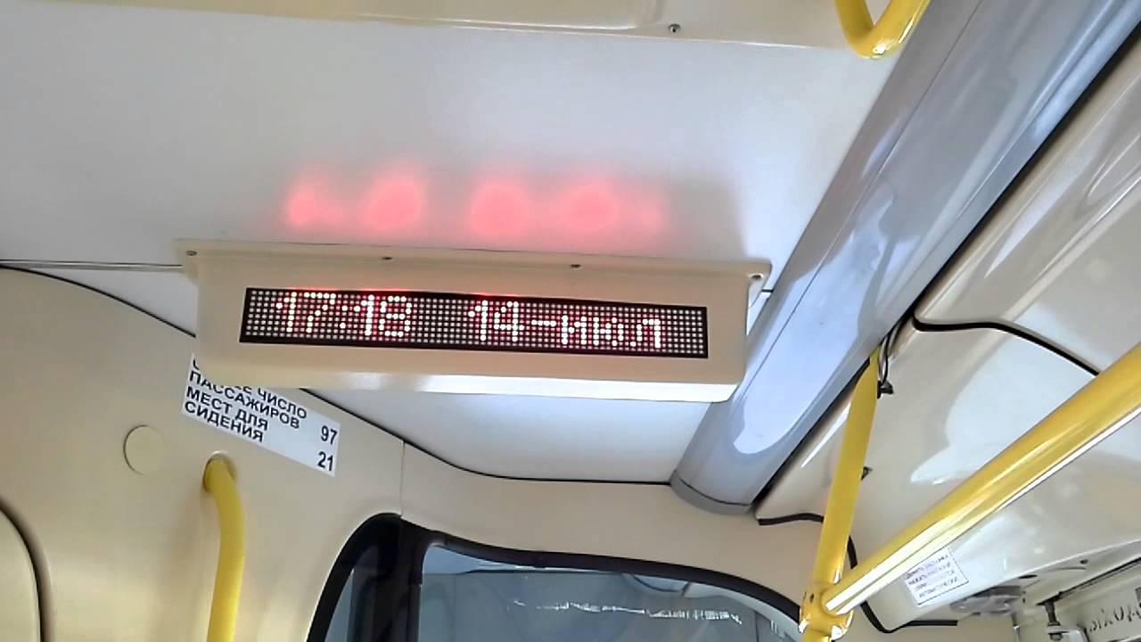 Эксклюзивный автобус Мерседес Виано - YouTube