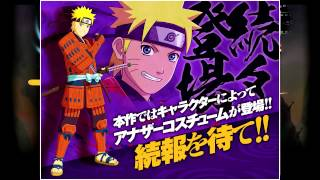 Naruto Shippuden: Ultimate Ninja Storm 3: Website Update (10/1/12)